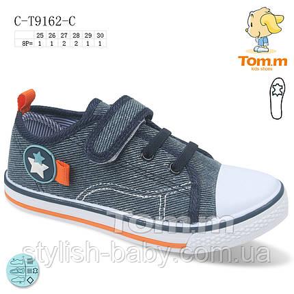 Детская обувь оптом. Детские кеды 2021 бренда Tom.m для мальчиков (рр. с 25 по 30), фото 2