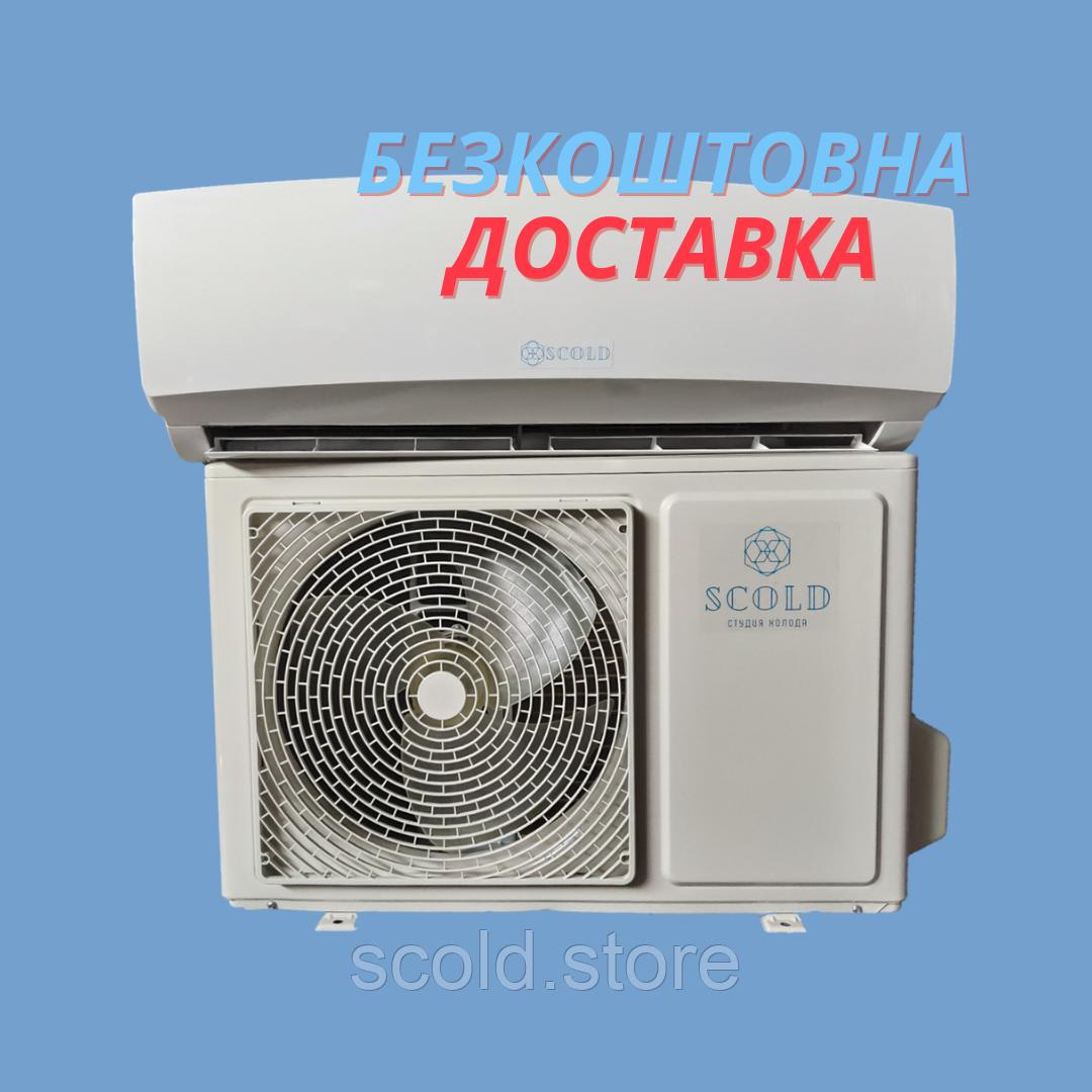Холодильный Кулбаин SCold AgK-35TW