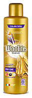 Гель для стирки Woolite Premium Pro-Care Преображение любимых вещей - 900 мл.