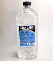 Дистиллированная вода 3л канистра техническая для авто, автохимии STANDART Дорожная карта (48021134570)