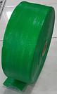 Фекальный насос ForWateR WQD 2.5кВт с НОЖОМ EURO + шланг 50мм 3 года гарантия+трос,хомуты, фото 3