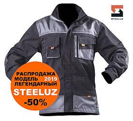 Куртка робоча захисна SteelUZ з червоною обробкою, модель 2019, зріст 170-180см