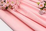 Лоскут сатина цвет розовой пудры №1530с, размер 54*20 см, фото 3