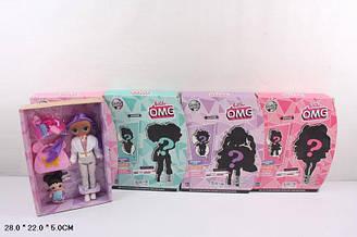 Лялька L.O.L. O.M.G. 23 см з сестричкою та аксесуарами 4 види X615