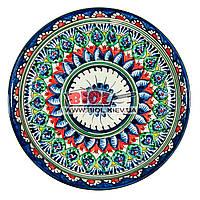 Ляган (узбекская тарелка) 25х4см для подачи плова керамический (ручная роспись) (вариант 6)