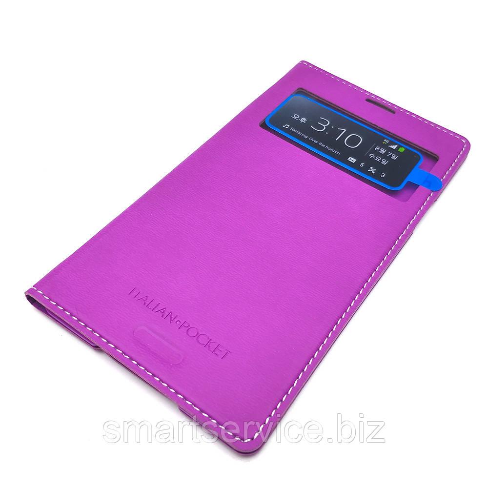 Чохол-книжка Arium Italian Pocket для Samsung Galaxy S5 G900