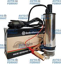 Насос топливоперекачивающий погружной электрический D50 24V