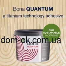 Bona Quantum T клей для паркету силановий 15кг