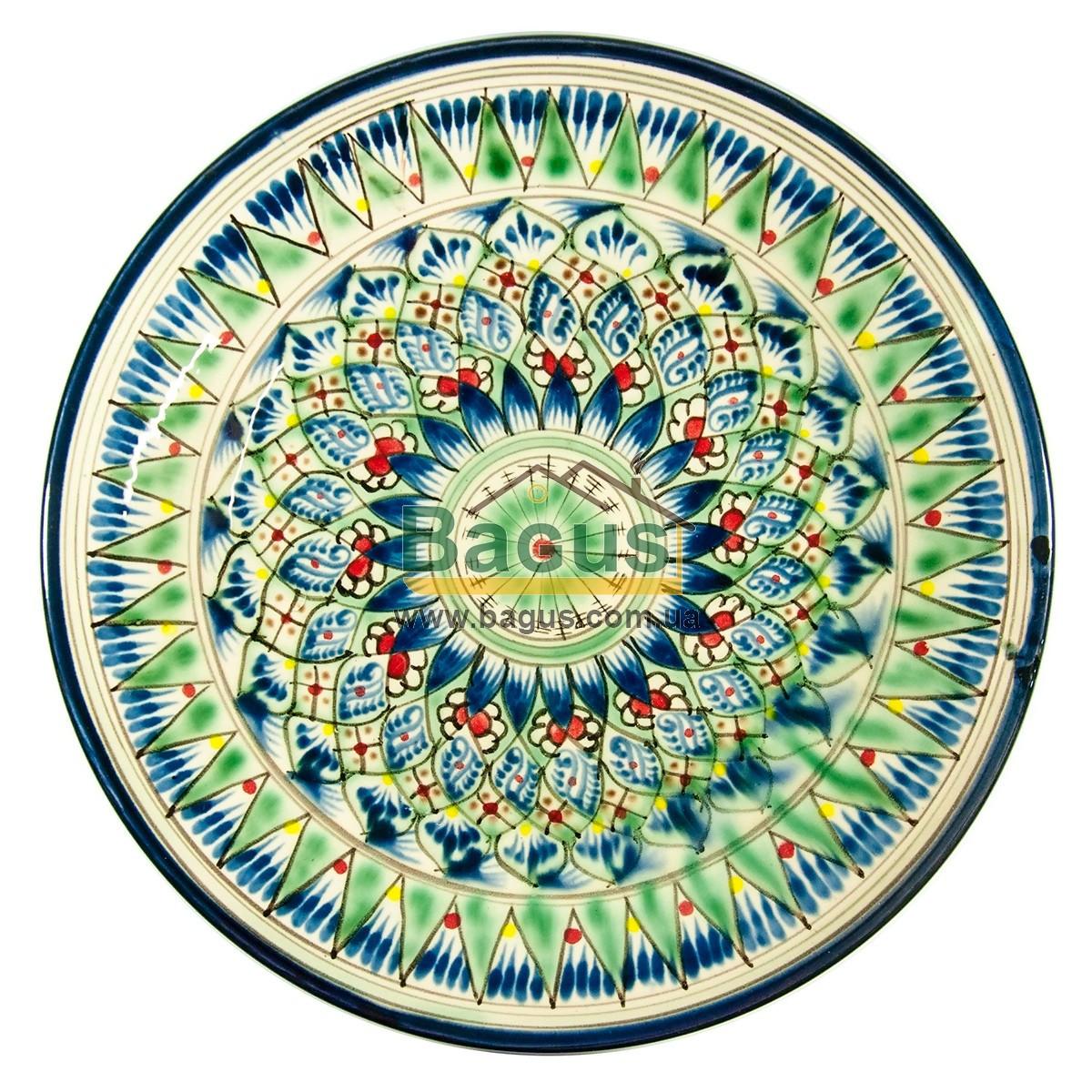 Тарілка узбецька діаметр 27см висота 3,5 см ручна робота 2704-05