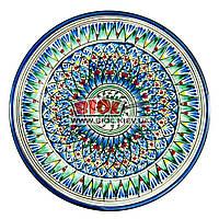 Тарілка узбецька плоска 27х3,5см, ручна розпис (варіант 6), фото 1