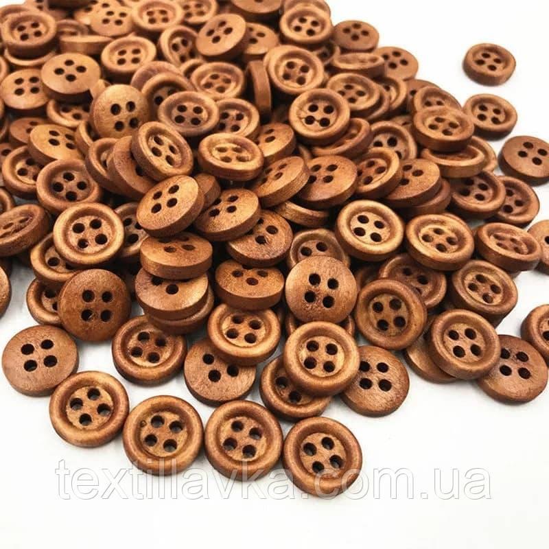 Пуговицы деревянные  9мм
