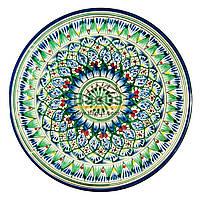 Тарілка узбецька діаметр 27см висота 3,5 см ручна робота 2704-09
