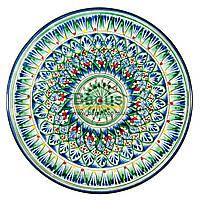 Тарелка узбекская диаметр 27см высота 3,5см ручная работа 2704-11
