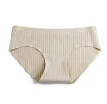Женские хлопковые трусы бежевые (48 размер), 95% cotton, 5% спандекс
