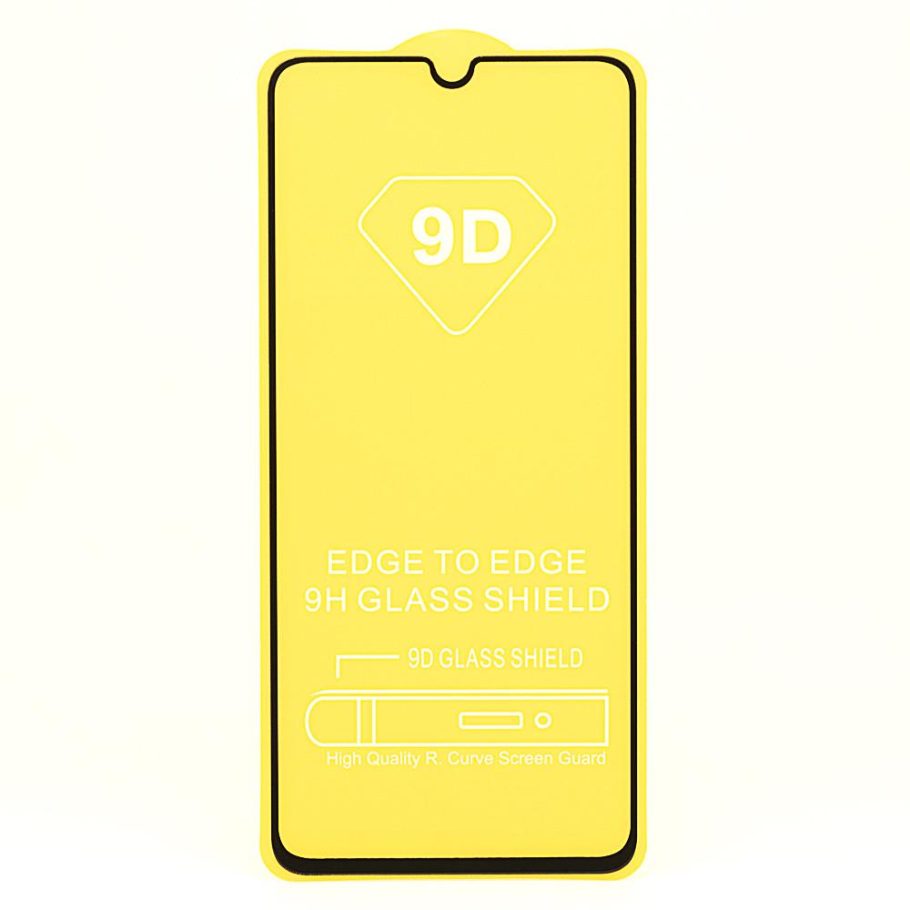 Защитное стекло AVG 9D Full Glue для Xiaomi Redmi 9C полноэкранное черное