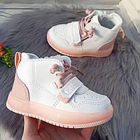 Демисезонные ботинки с LED подсветкой для девочки (хайтопы, кроссовки) на девочку 22,23,24 рр, белые