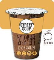 Нутовий крем-суп Street Soup, 50 г