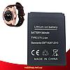 Умные часы Smart Watch V8 сенсорные - смарт часы Золотые (R505), фото 3
