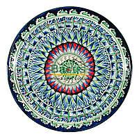 Ляган узбекский (тарелка узбекская) диаметр 32см ручная работа 3204-01