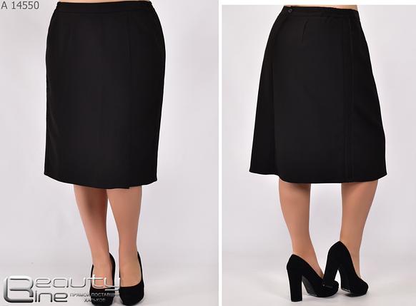 Женская юбка в большом размере Украина Размеры: 50,52,54,56,58,60,62,64,66,68, фото 2