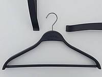 Черные пластиковые вешалки Zara. Плечики пластмассовые ZSH41 Zara черного цвета, длина 41 см