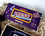 Секс в конверті - унікальний подарунок, прикольний подарунок для закоханих, незвичайний подарунок для пари, фото 3