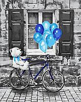 Картина по номерам Синий праздник, размер 40*50 см, зарисовка полная, на подрамнике, фото 1