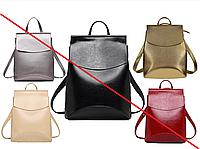 Рюкзак жіночий міський Zocilor, Бежевий, Золотий, фото 1