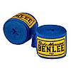 Бинт эластичный Benlee 450 см. / синий