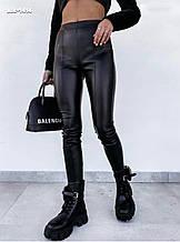 """Жіночі штани """"Барті"""" від Стильномодно"""