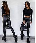 Жіночі штани від Стильномодно, фото 4
