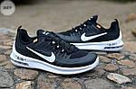 Мужские кроссовки Nike Air Max Axis (черно-белые) 340TP весенние спортивные кроссы для бега, фото 5