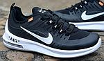 Мужские кроссовки Nike Air Max Axis (черно-белые) 340TP весенние спортивные кроссы для бега, фото 9