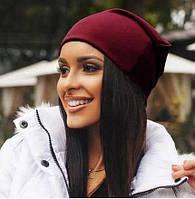 Женская шапка трикотажная Бордовый