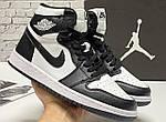 Чоловічі демісезонні кросівки Nike Air Jordan (чорно-білі) повсякденне взуття 10170, фото 2