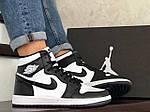 Чоловічі демісезонні кросівки Nike Air Jordan (чорно-білі) повсякденне взуття 10170, фото 5