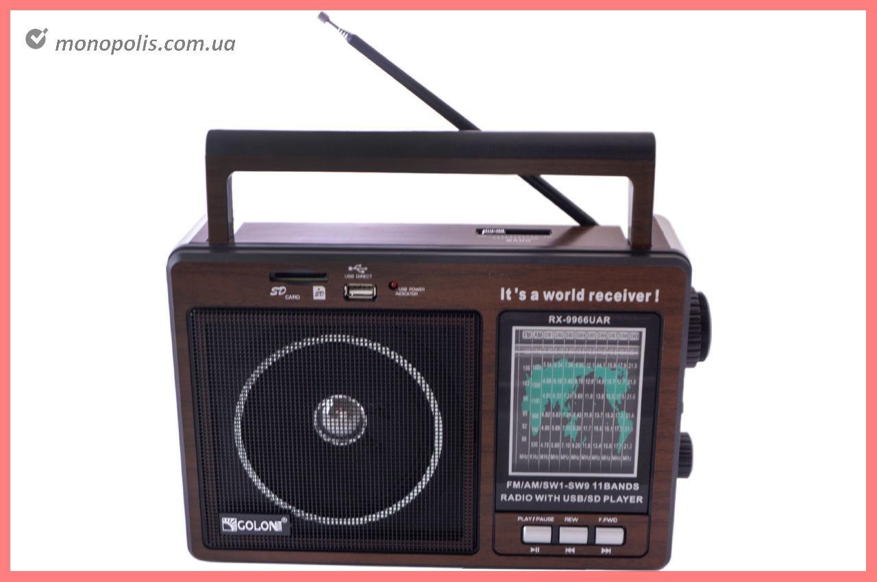 Радіоприймач Golon - RX-9966UAR