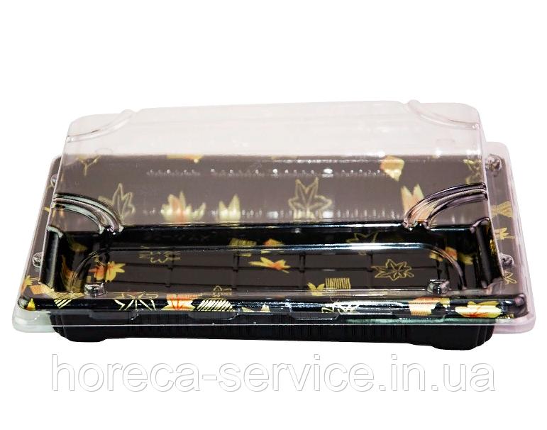 Контейнер одноразовый пластик упаковочный XYW-05 (185х130х48)