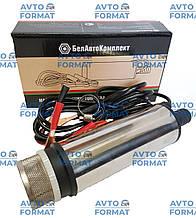Насос топливоперекачивающий електричний занурювальний D50 12V