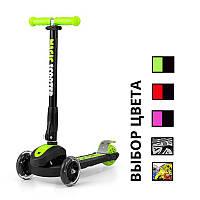 Самокат детский трёхколесный Milly Mally Scooter Magic с регулировкой высоты ручки Зеленый