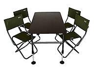 Комплект мебели складной Novator SET-1 (120х65), фото 1