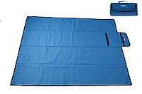 Коврик для кемпинга Novator Picnic Blue 200х150 см, фото 1