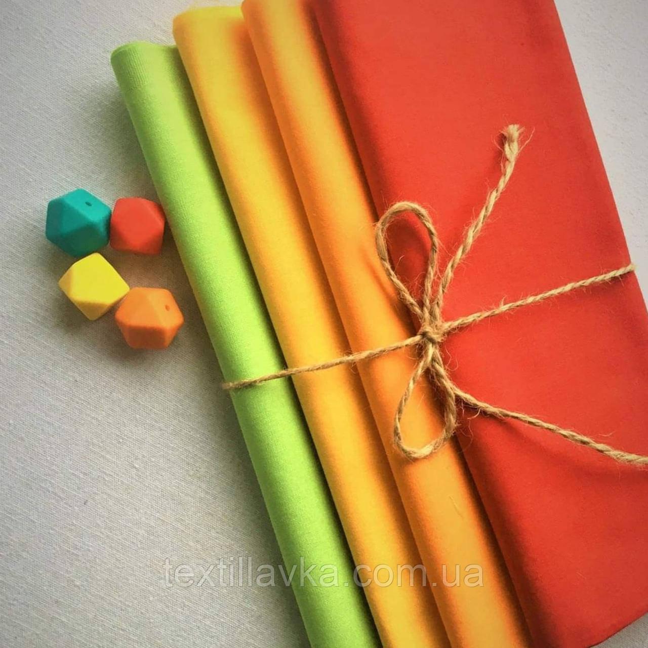 Набор ткани для рукоделия 4шт. салатовый,желтый,оранжевый,апельсиновый