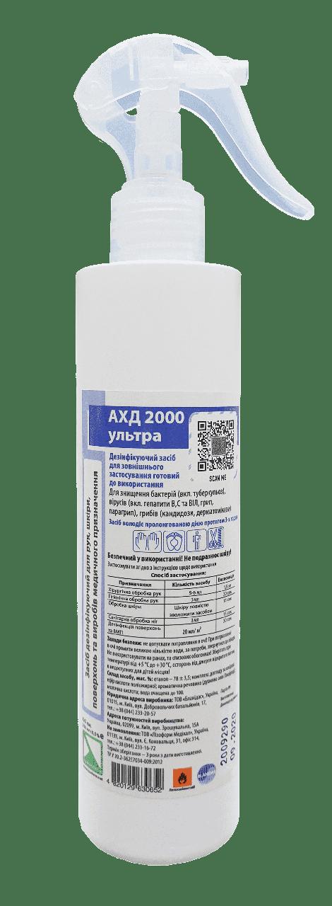 АХД 2000 ультра з розпилювачем - засіб для дезінфекції рук і шкіри, 250 мл