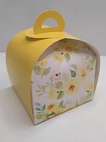 Коробка для сладостей Саквояж Желтый