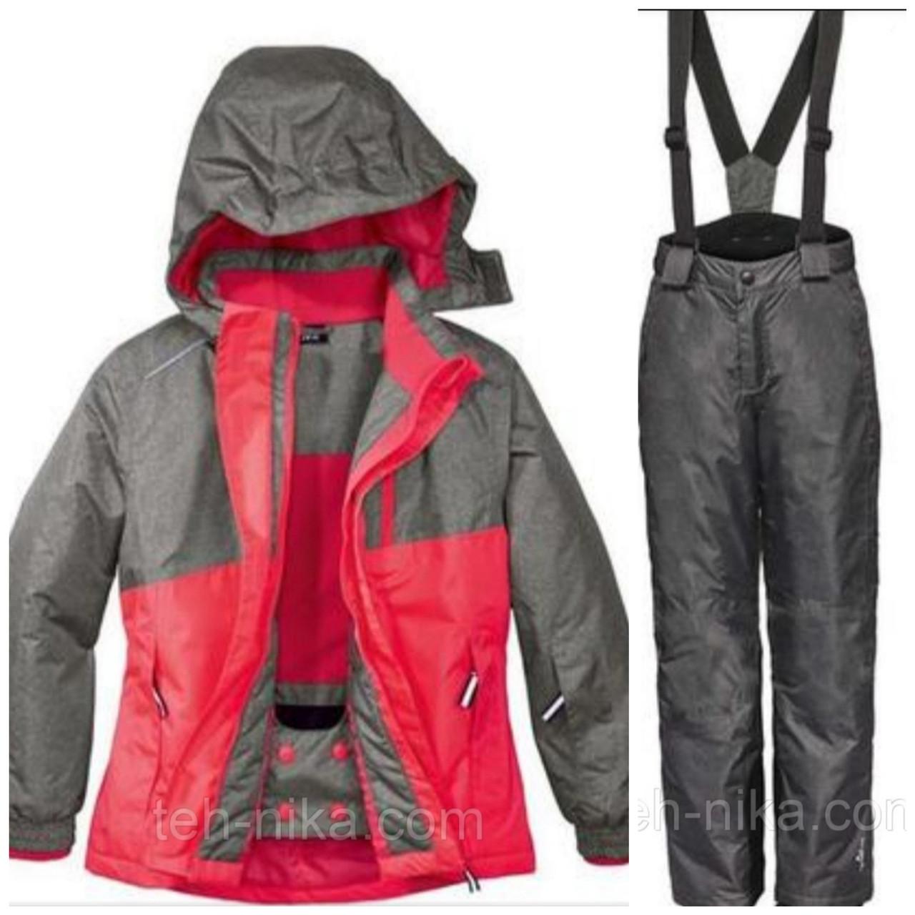 Лыжный костюм для девочки (розово-серая куртка и серые меланж штаны) Crivit р.146/152см
