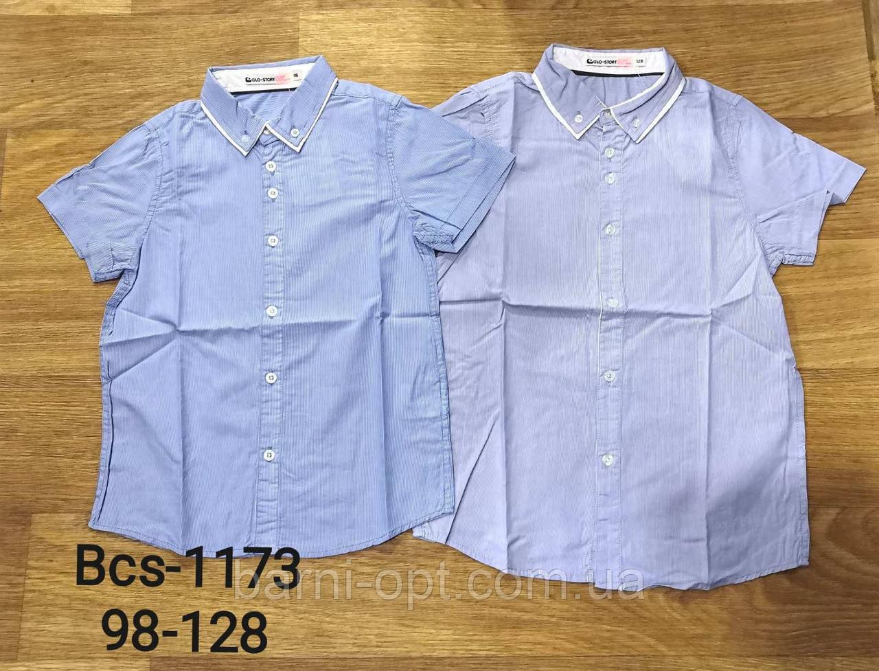 Рубашки на мальчиков оптом, Glo-Story, 98-128 рр.