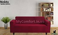 Чехол на диван NOKTA. Бордовый (Karna Home Collection)