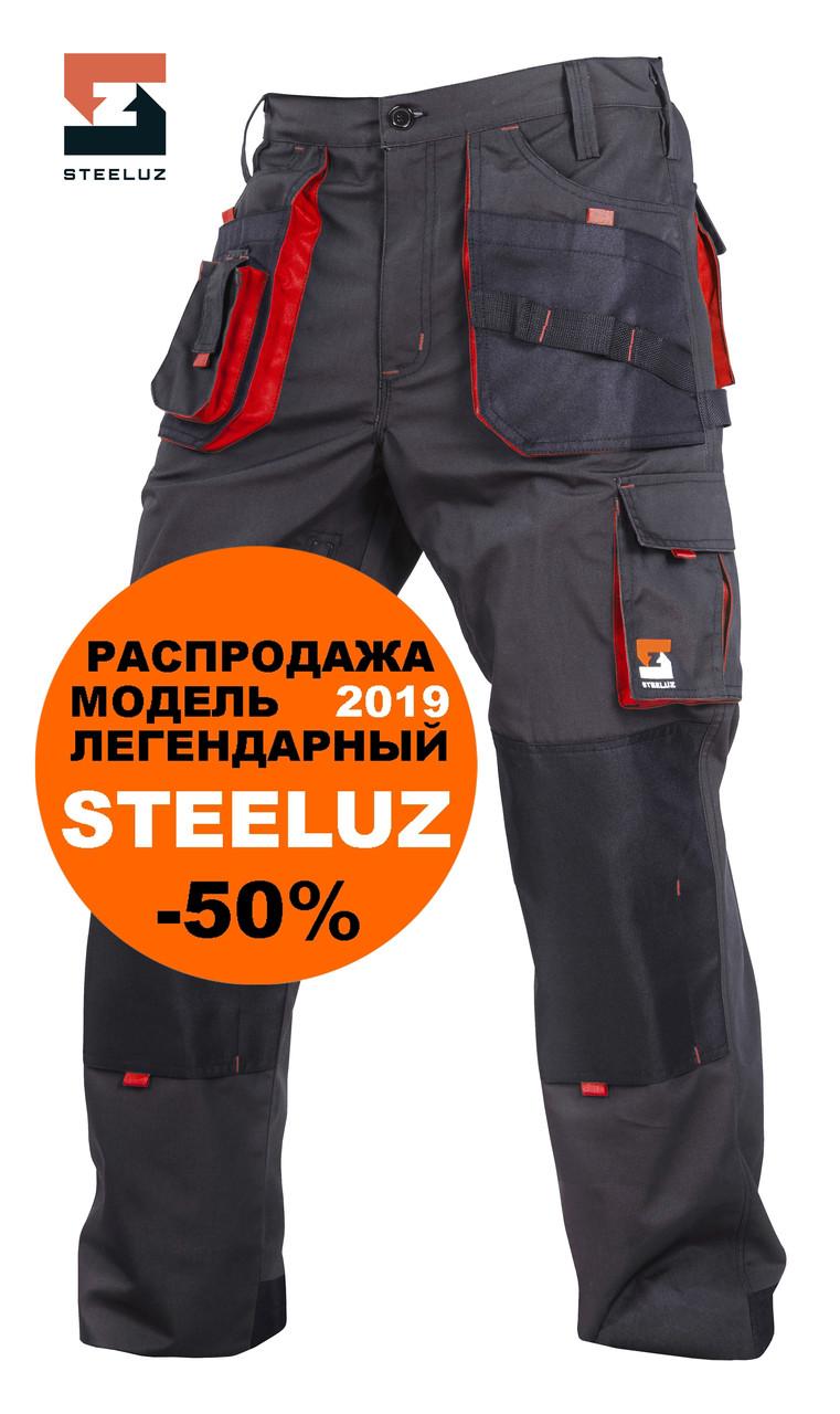 Брюки рабочие защитные SteelUZ с красной отделкой, модель 2019, рост 170-180см