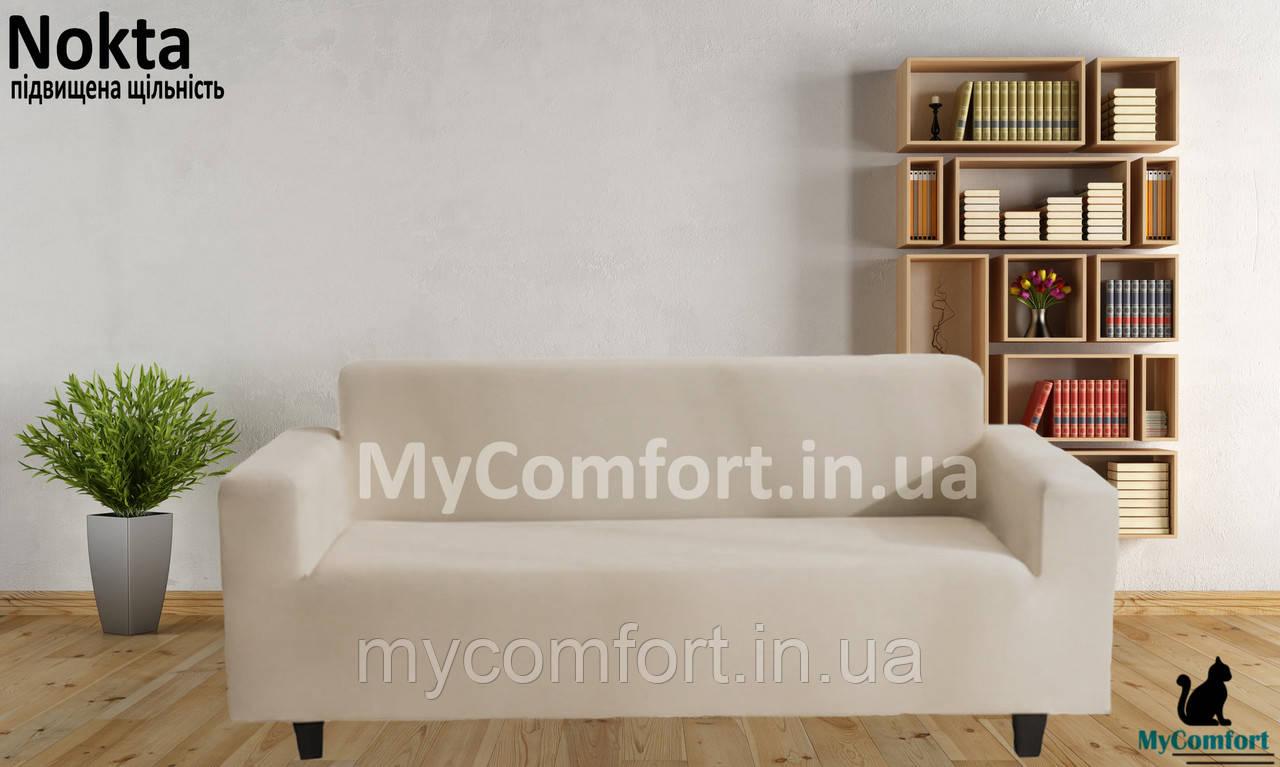 Универсальный чехол на диван NOKTA. Кофейный (Karna Home Collection)